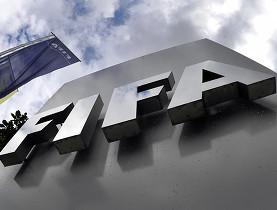 La hoja de ruta anticorrupción de la FIFA