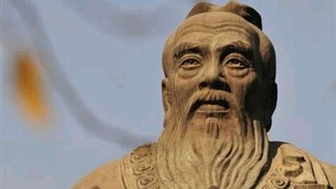La virtud de saber dirigir. Aforismos de Confucio.